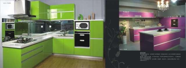 Cocinas, baños closet hechos de pvc 100% en Bella Vista, Panamá