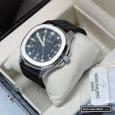 872b79c0d4b Compro reloj patek philippe usado en Ciudad de Panamá - Otros ...