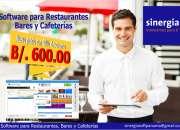Software de facturación para restaurantes, bares y cafeterías