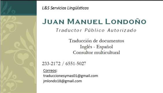 Traducciones oficiales de inglés a español – traductor público